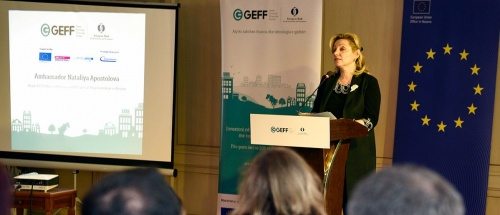 New Financing Facility for Kosovo* under the Regional Energy Efficiency Programme for the Western Balkans (REEP)